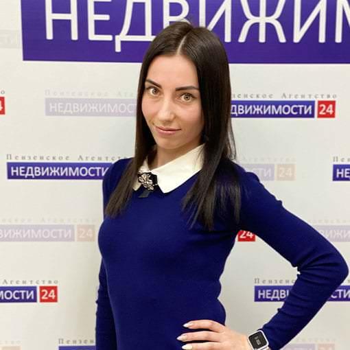 Филёнова Юлия