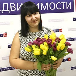 Герасимова Анна