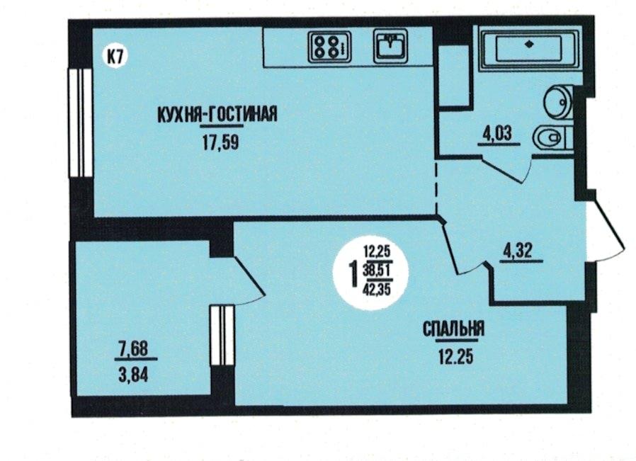 1-комнатная квартира 42.35 м² с просторной кухней-гостиной и изолированной спальней