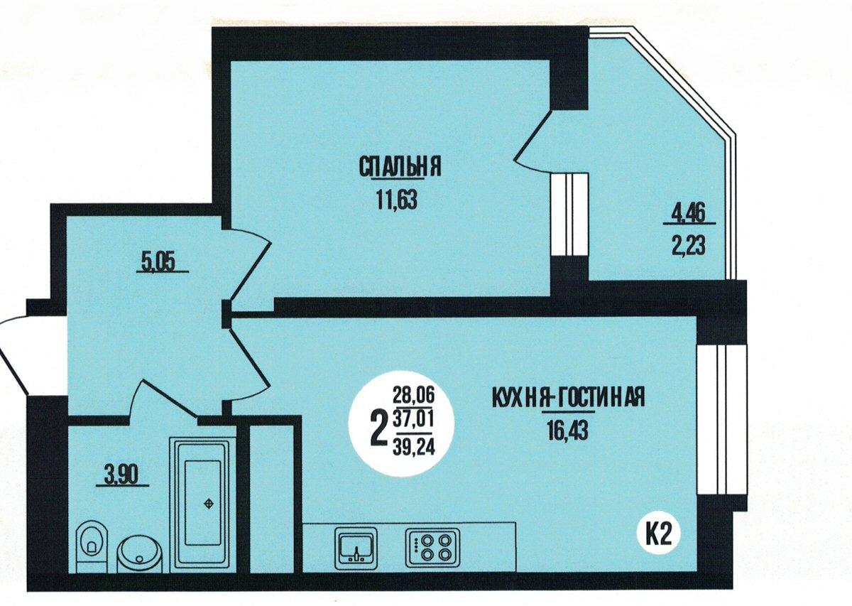 2-комантная квартира 39.24 м² с кухней-гостиной и изолированной спальней