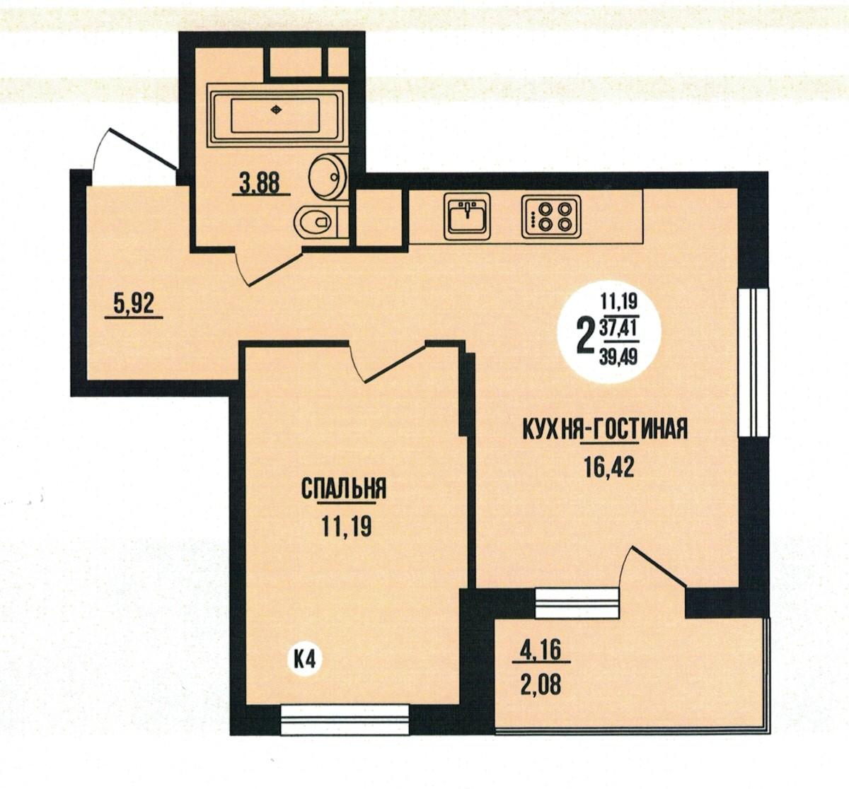 Евро 2-комантная квартира 39.49 м² с кухней-гостиной и спальней