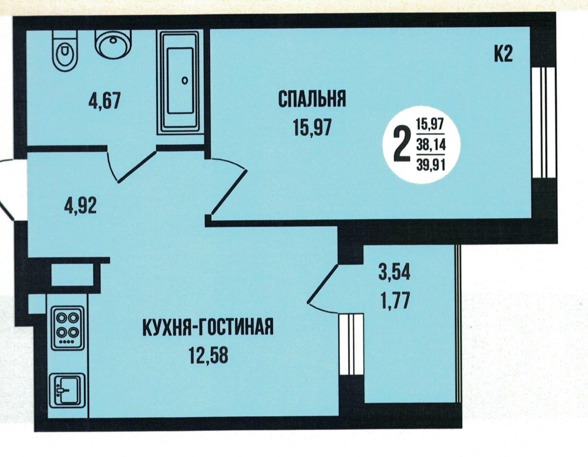 Евро 2-комнатная квартира 39.91 м² с кухней-гостиной и изолированной спальней