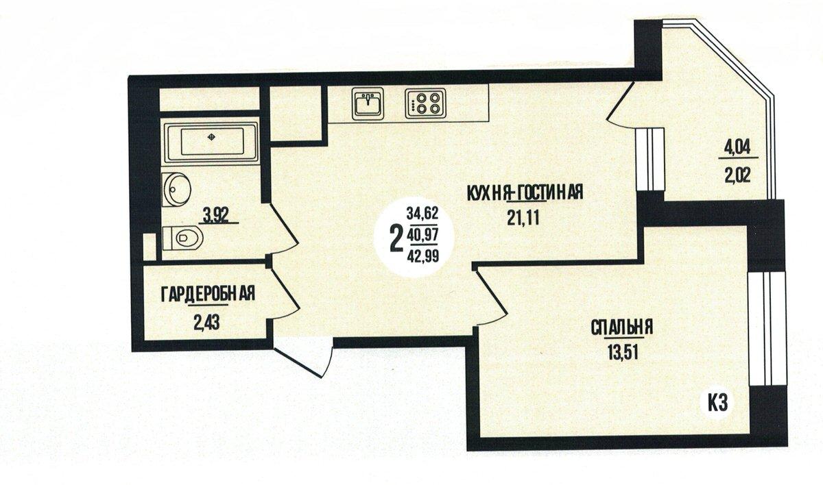 Евро 2-комнатная квартира 42.99 м² с гардеробной