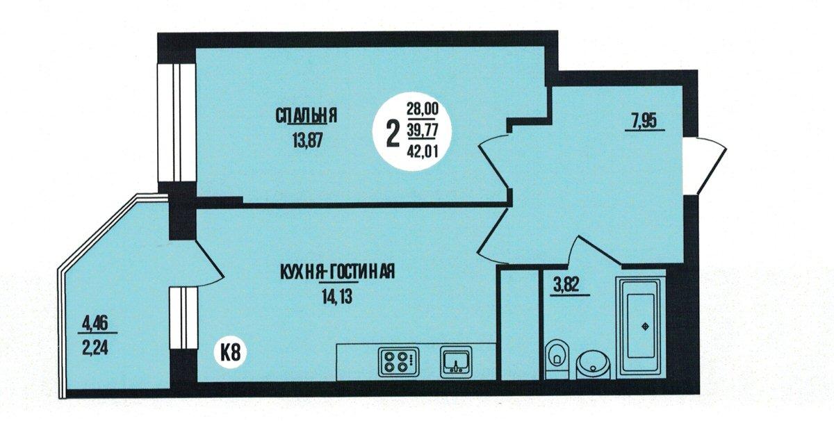 Евро 2-комнатная квартира 42,01 м² с лоджией из кухни-гостиной