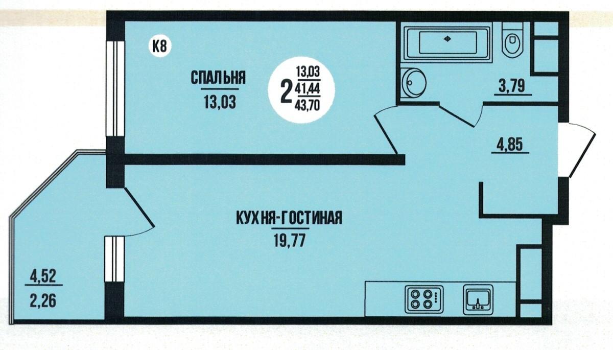 2-комантная квартира с евро планировкой 43.70 м²