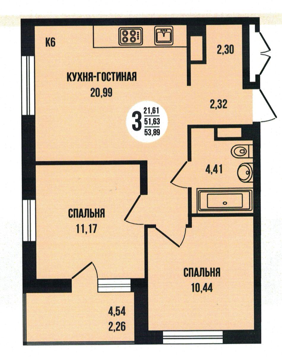 Евро 3-комнатная квартира 53.89 м² с просторной кухней-гостиной и двумя изолированными спальнями