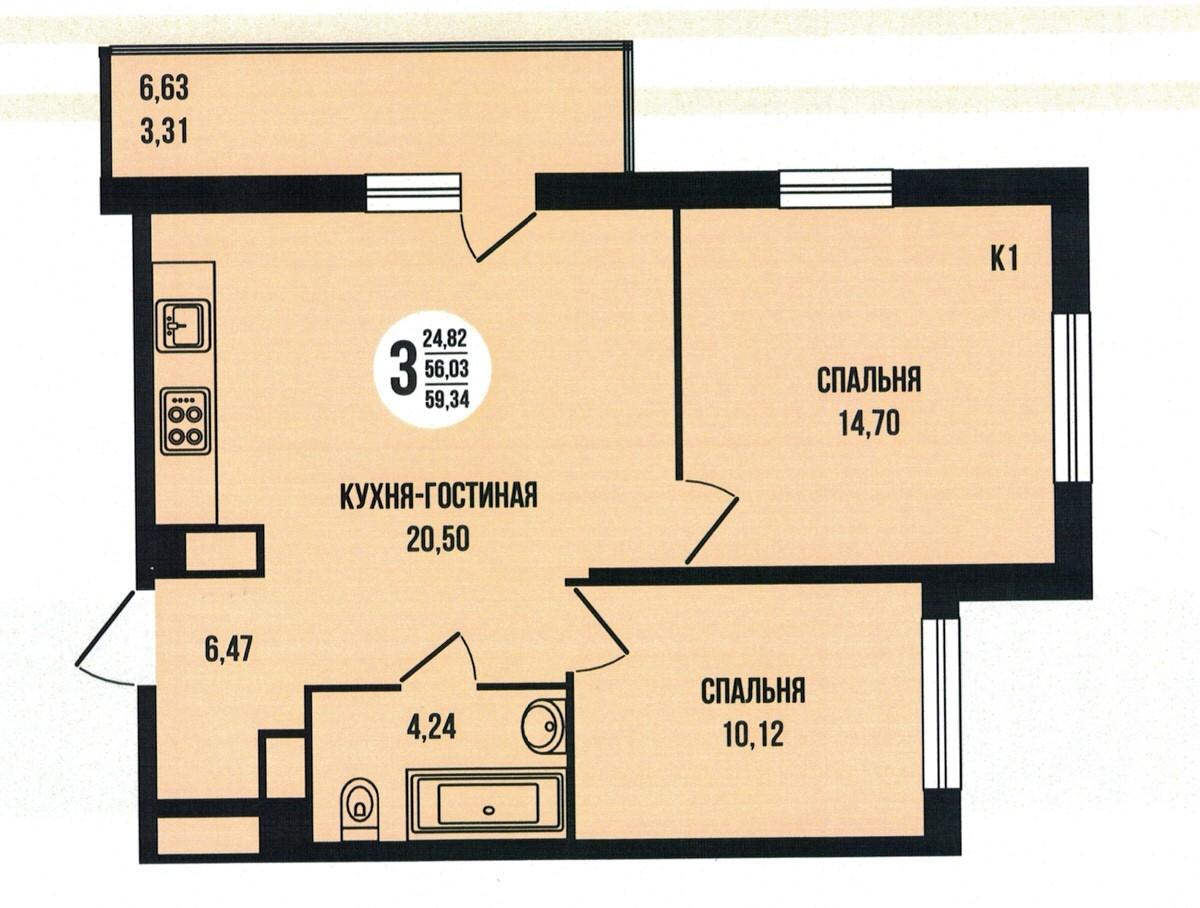 Евро 3-комнатная квартира 59.34 м² с функциональной лоджией из кухни-гостиной