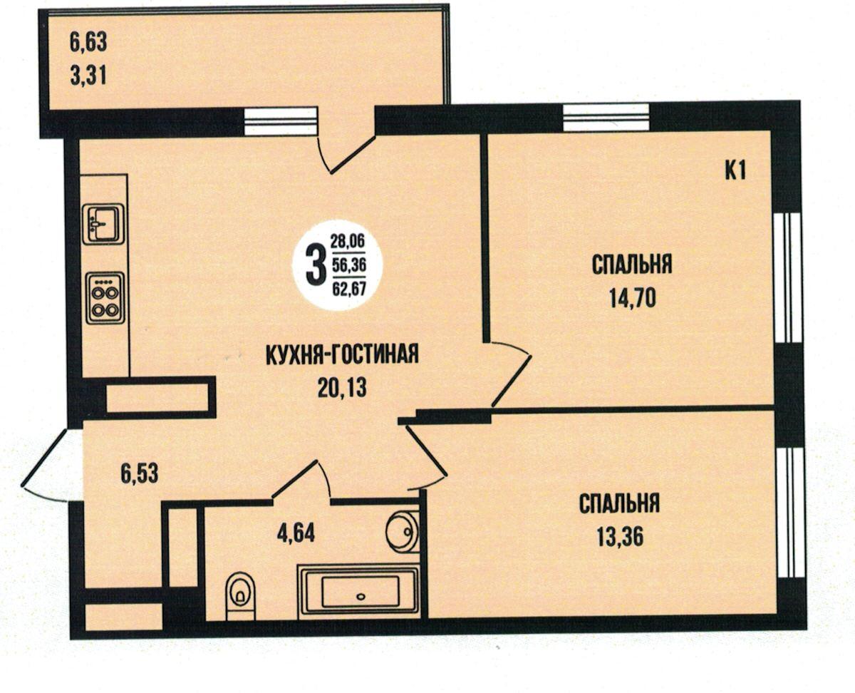 3-комантная квартира 62.67 м² с кухней-гостиной и двумя спальнями