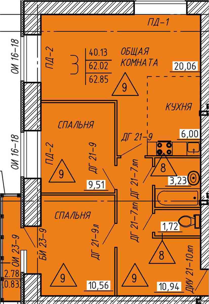 3-комнатная квартира с современной евро планировкой 62.85 м²