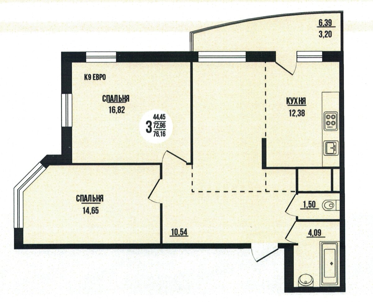 3-комнатная квартира 76.16 м² с евро планировкой