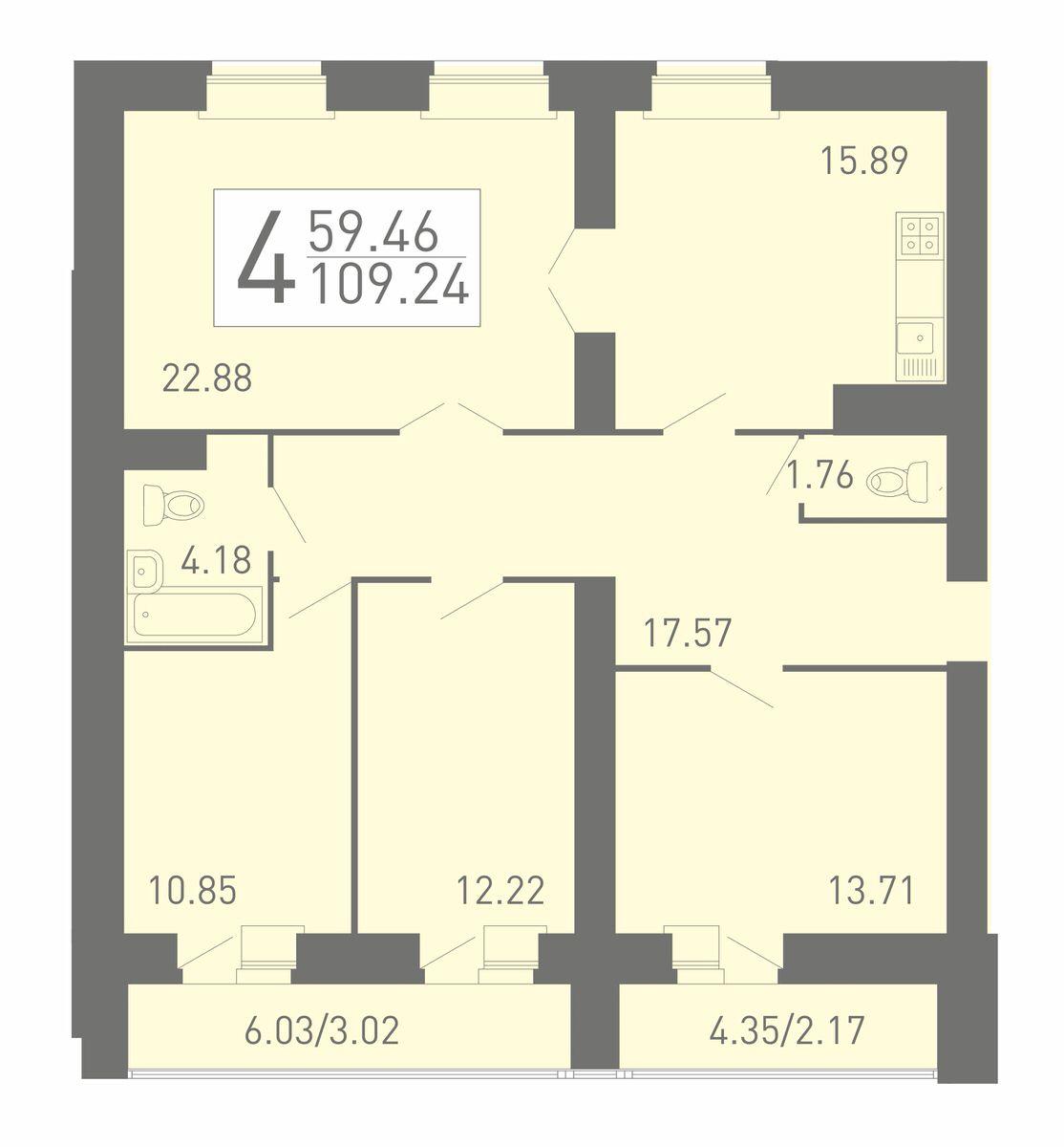 4-комнатная квартира 109.24 м² с двумя лоджиями