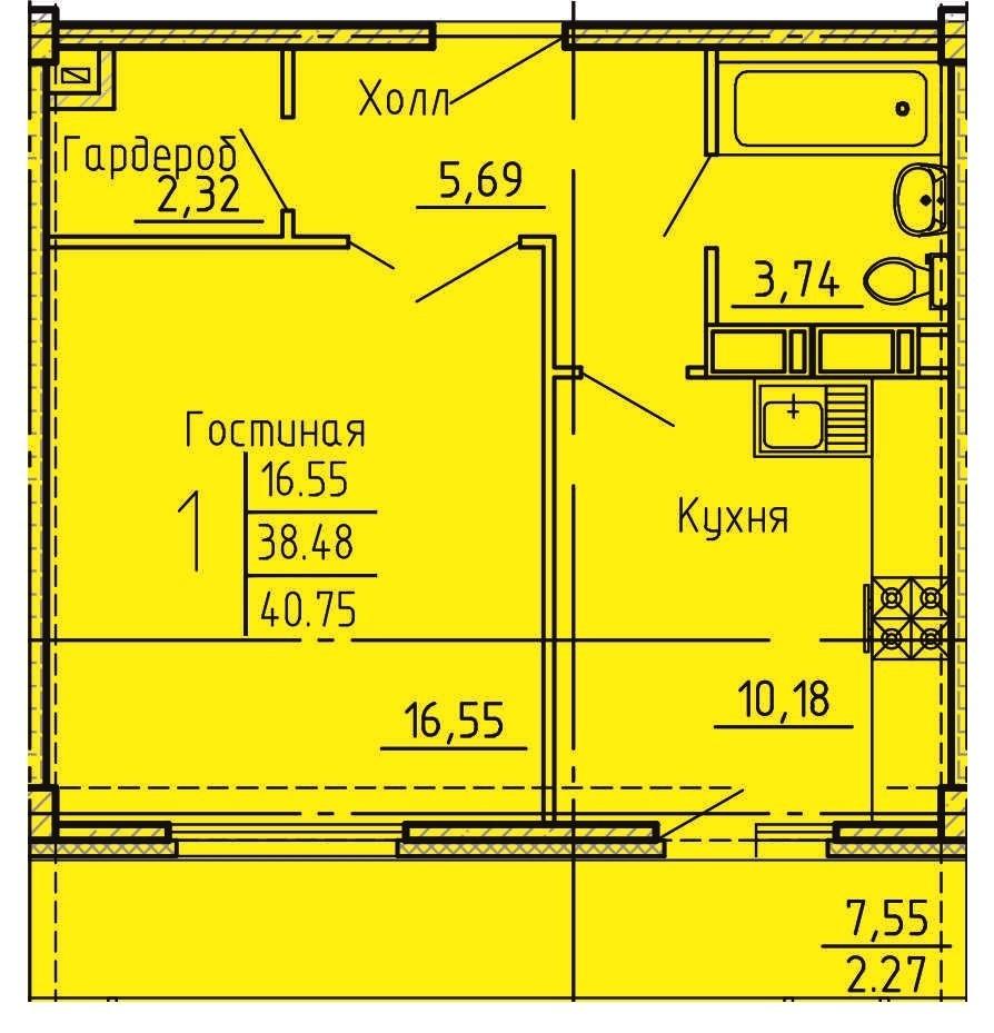1-комнатная квартира 40.75 м² с функциональной лоджией