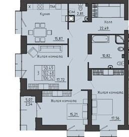 3-комнатная квартира 106.52 м² с просторными комнатами и кухней