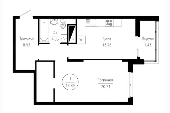1-комнатная квартира 48.89 м² с лоджией из кухни