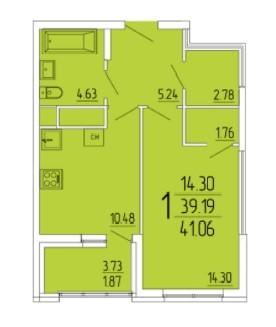 1-комнатная квартира 41.06 м² с лоджией из кухни