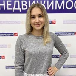 Султанова Светлана