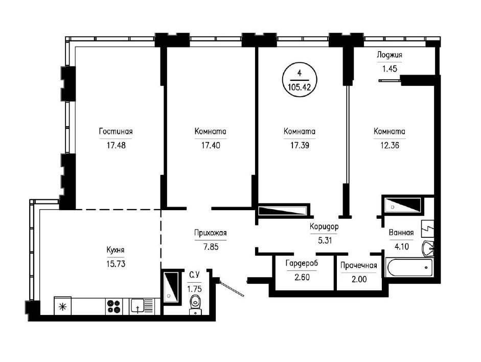 Просторная 4-комнатная квартира 105,42 м² с гардеробом и прачечной