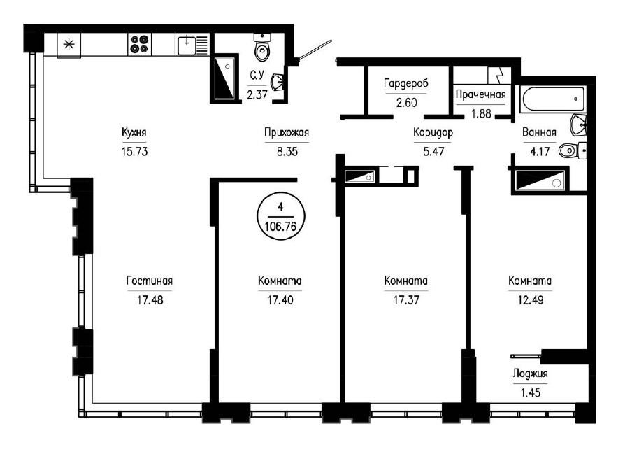 4-комнатная квартира 106,76 м² с просторной кухней-гостиной и тремя изолированными спальнями