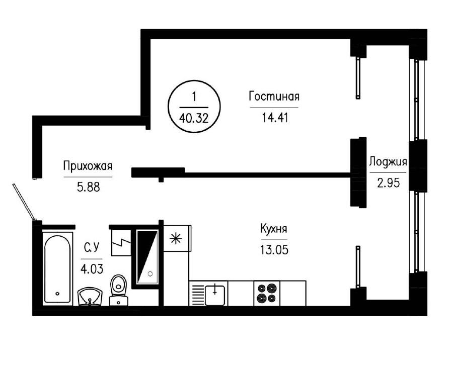 1-комнтаная квартира 40,32 м² с большой лоджией