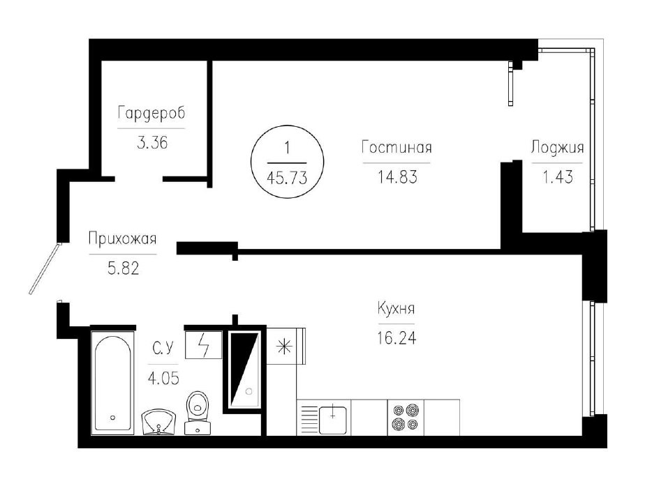 1-комнатная квартира 45,73 м² с просторной кухней и гардеробной