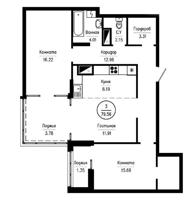 3-комнатная квартира 79,56 м² с двумя лоджиями