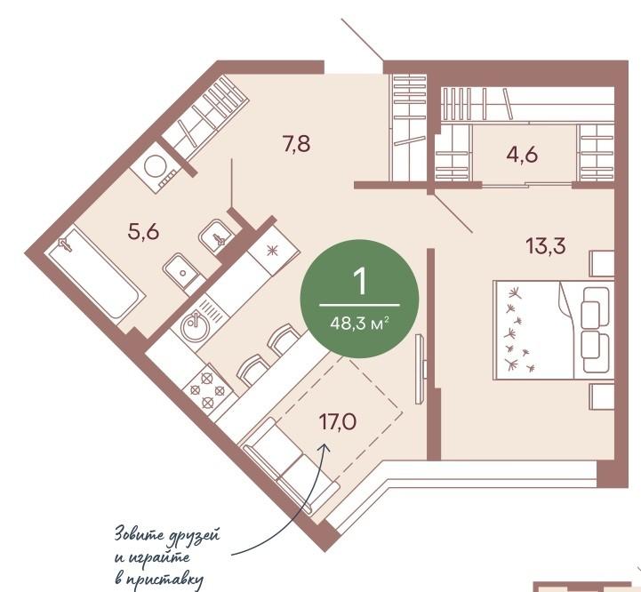 1-комнатная квартира 48,3 м² с просторной кухней-гостиной и гардеробной