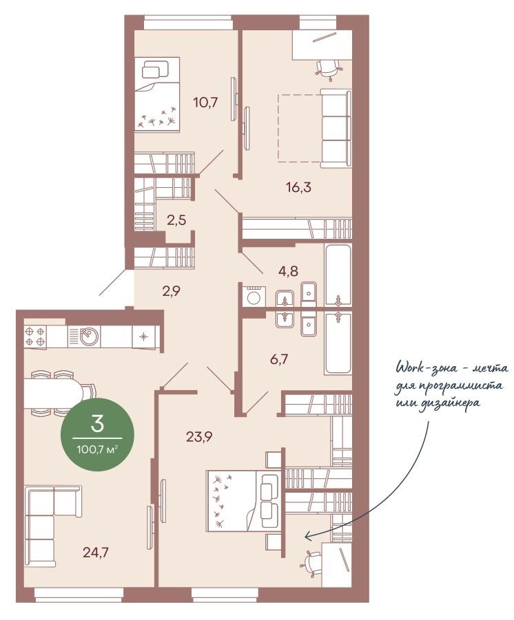 Просторная 3-комнатная квартира квартира 100,7 м² с двумя санузлами