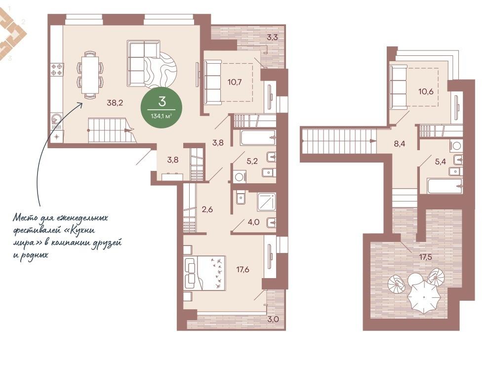 2-уровневая квартира  134,1 м² с просторной кухней-гостиной и собственной террасой