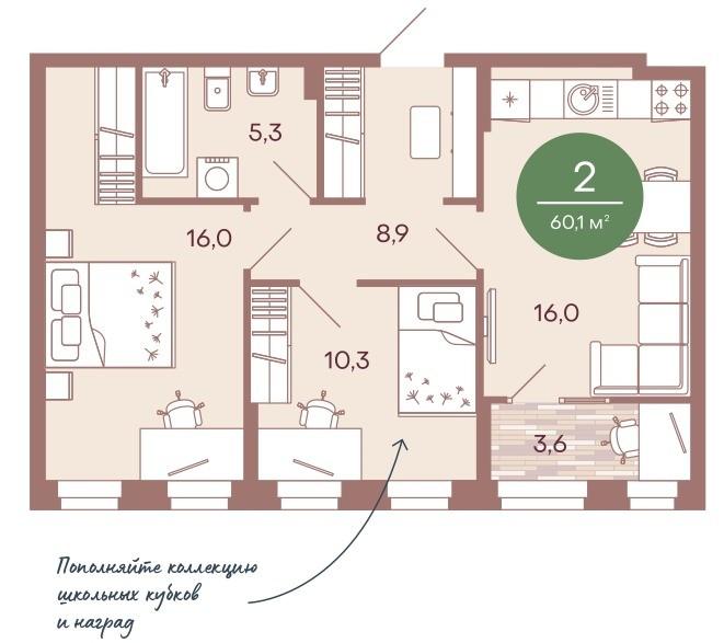 2-комнатная квартира 60,1 м² с лоджией из кухни-гостиной