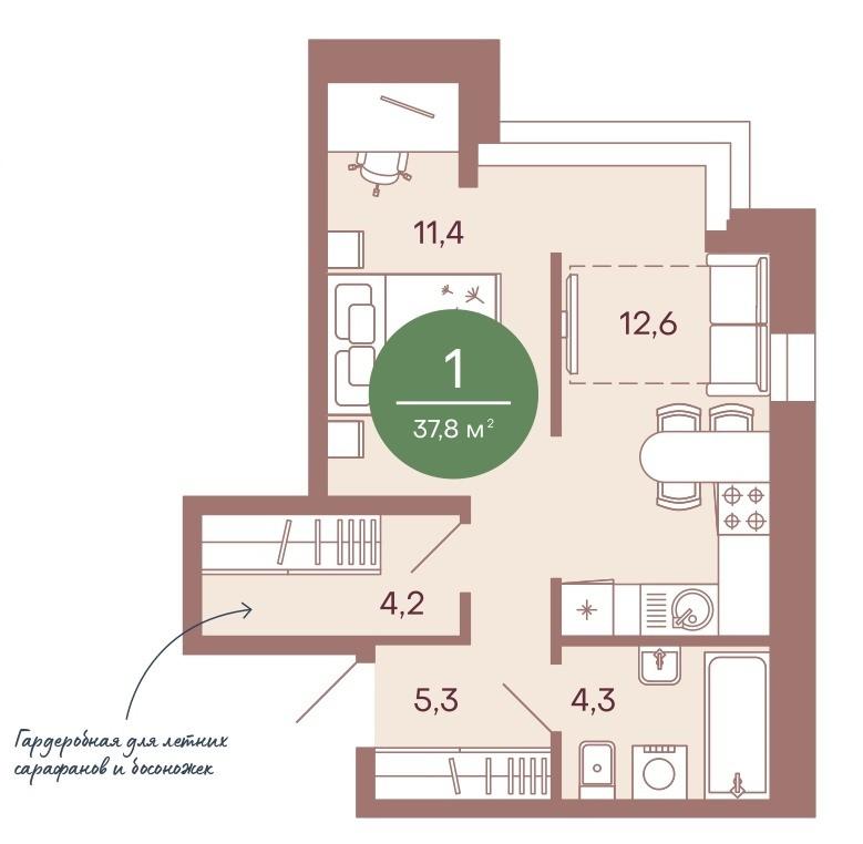 1-комнатная квартира 37,8 м² с просторной гардеробной
