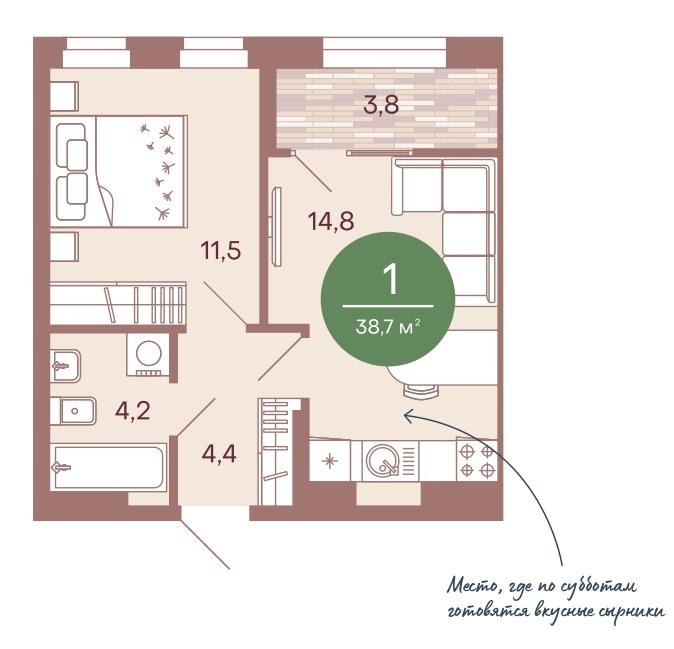 1-комнатная квартира 38,7 м² с лоджией из кухни