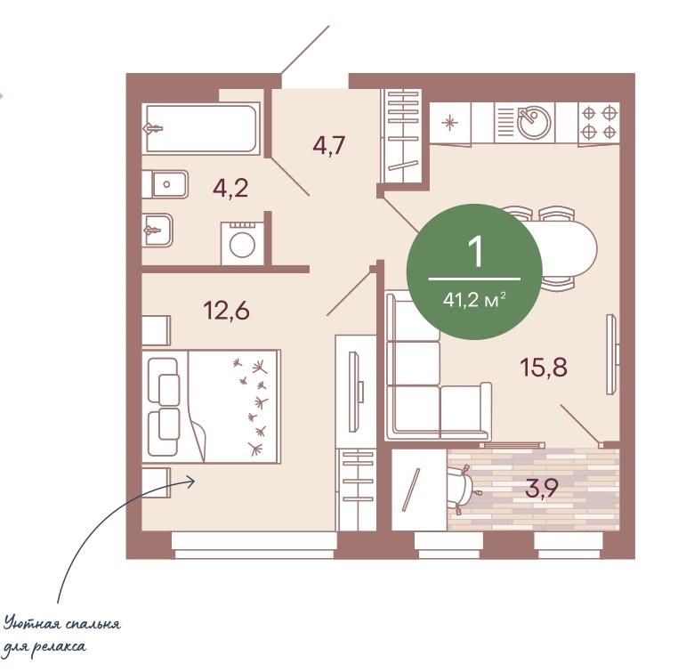 1-комнатная квартира 41,2 м² с лоджией из кухни