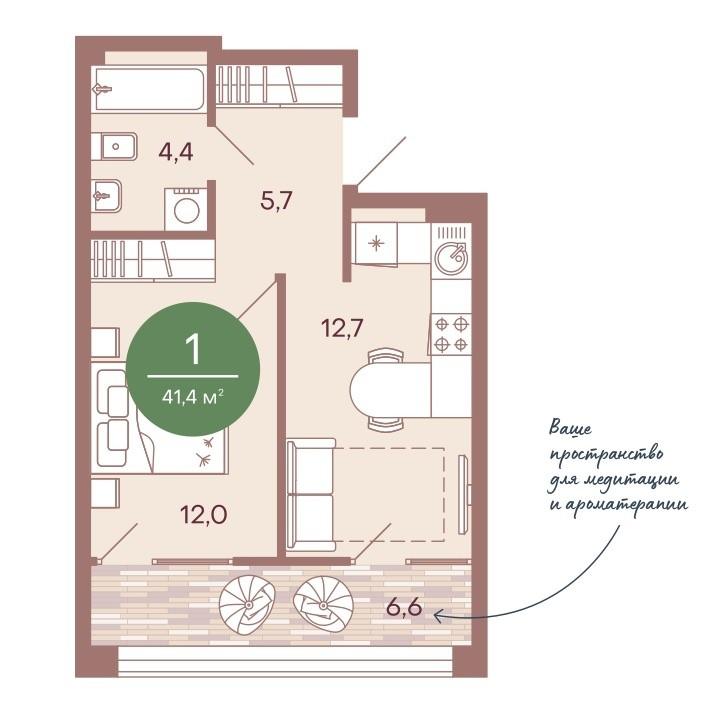 1-комнатная квартира 41,4 м² с огромной лоджией
