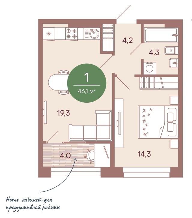 1-комнатная квартира 46,1 м² с кухней-гостиной