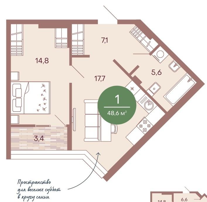 1-комнатная квартира 48,6 м² с просторной кухней-гостиной и изолированной спальней