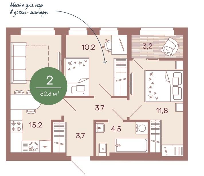 2-комнатная квартира 52,3 м² с кухней-гостиной и двумя уютными спальнями