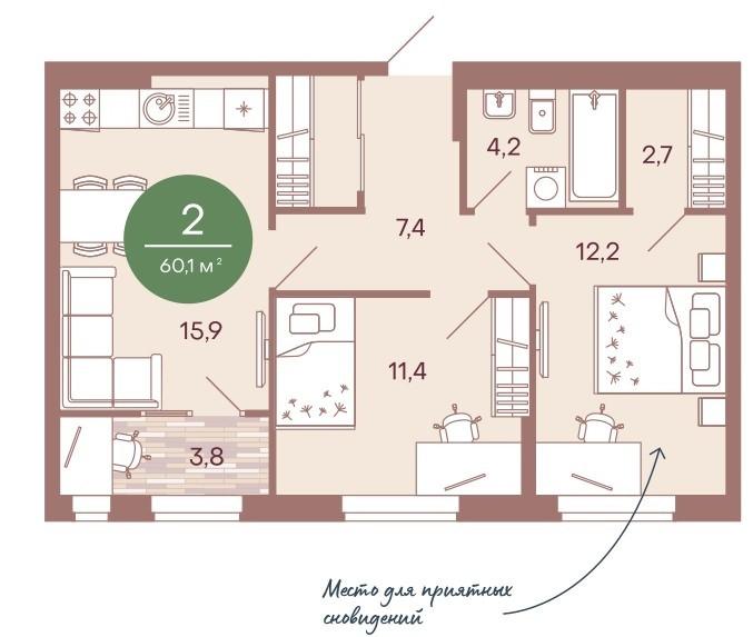 2-комнатная квартира 60,1 м² с лоджией из кухни-гостиной и двумя спальнями