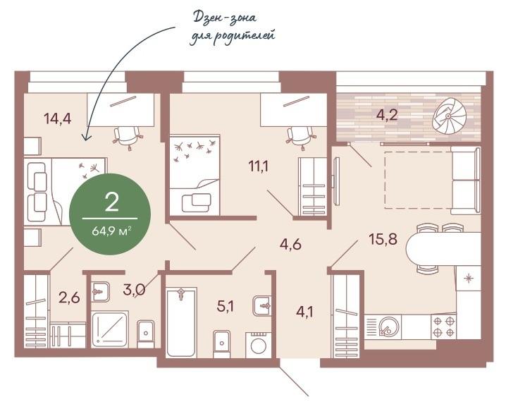 2-комнатная квартира 64,9 м² с гардеробной и двумя санузлами