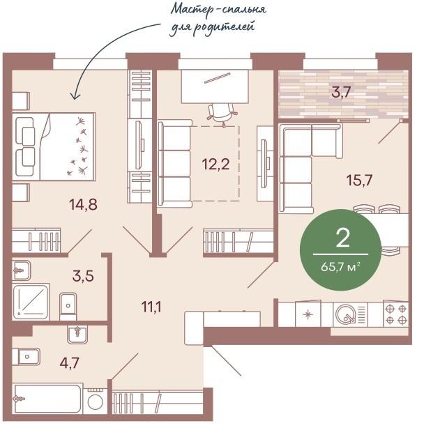 2-комнатная квартира 65,7 м² с кухней-гостиной и двумя уютными спальнями