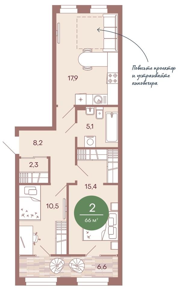 2-комнатная квартира 66 м² с кухней-гостиной, двумя спальнями и огромной лоджией