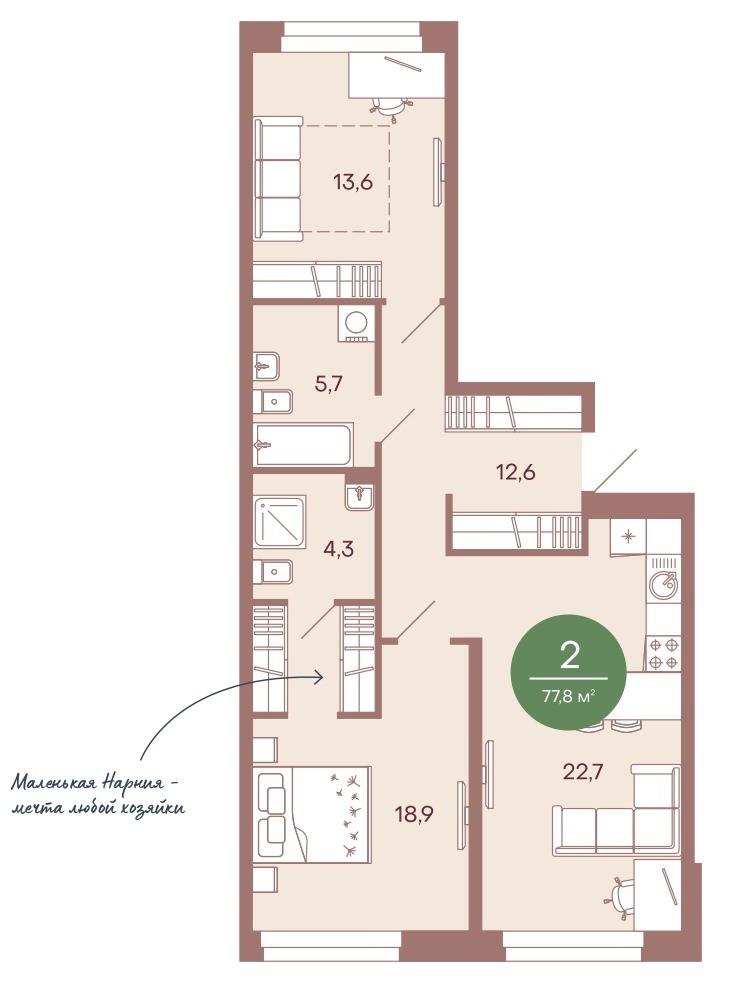 2-комнатная квартира 77,8 м² с просторной кухней-гостиной и двумя изолированными спальнями