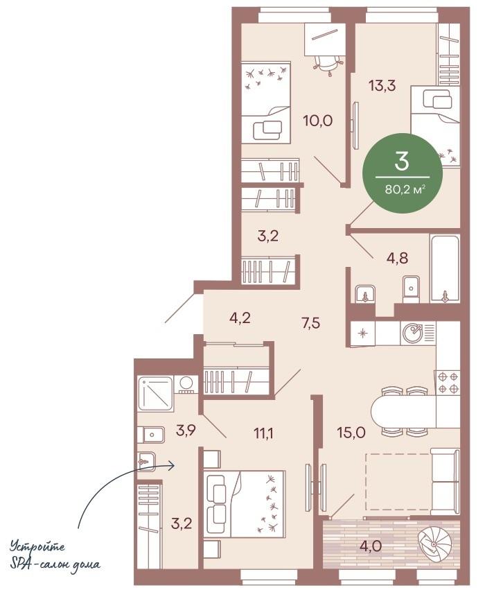 3-комнатная квартира 80,2 м² с кухней-гостиной, родительской спальней и двумя детскими комнатами