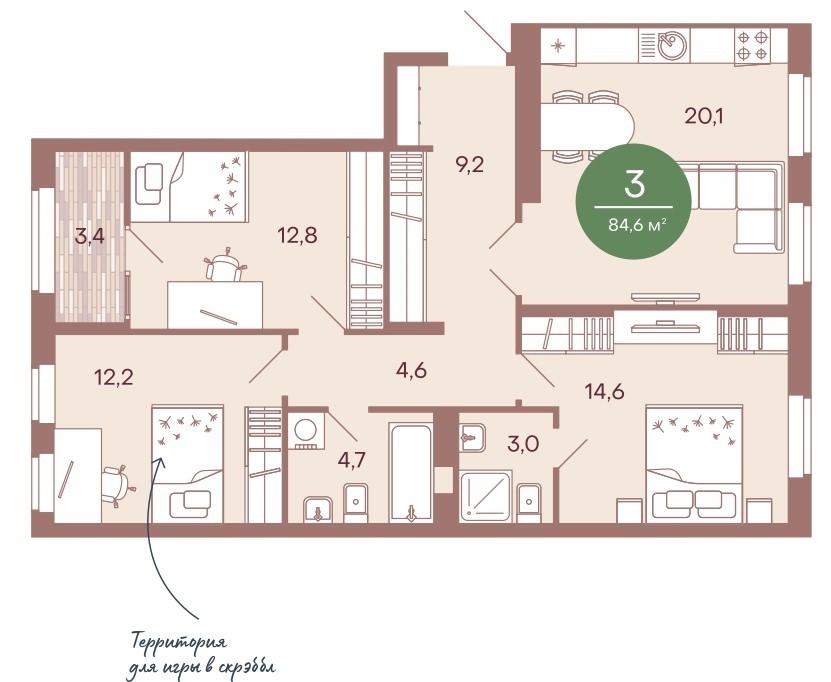 3-комнатная квартира 84,6 м² с кухней-гостиной и тремя изолированными спальнями для удобства всей семьи