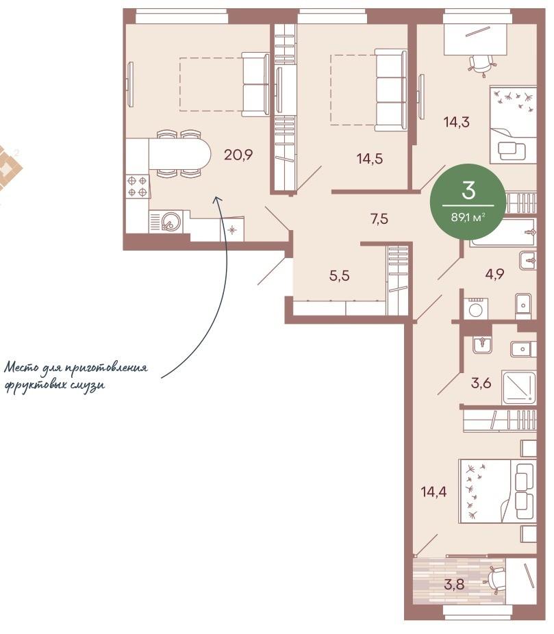 3-комнатная квартира 89,1 м² с просторной кухней-гостиной и изолированными спальнями