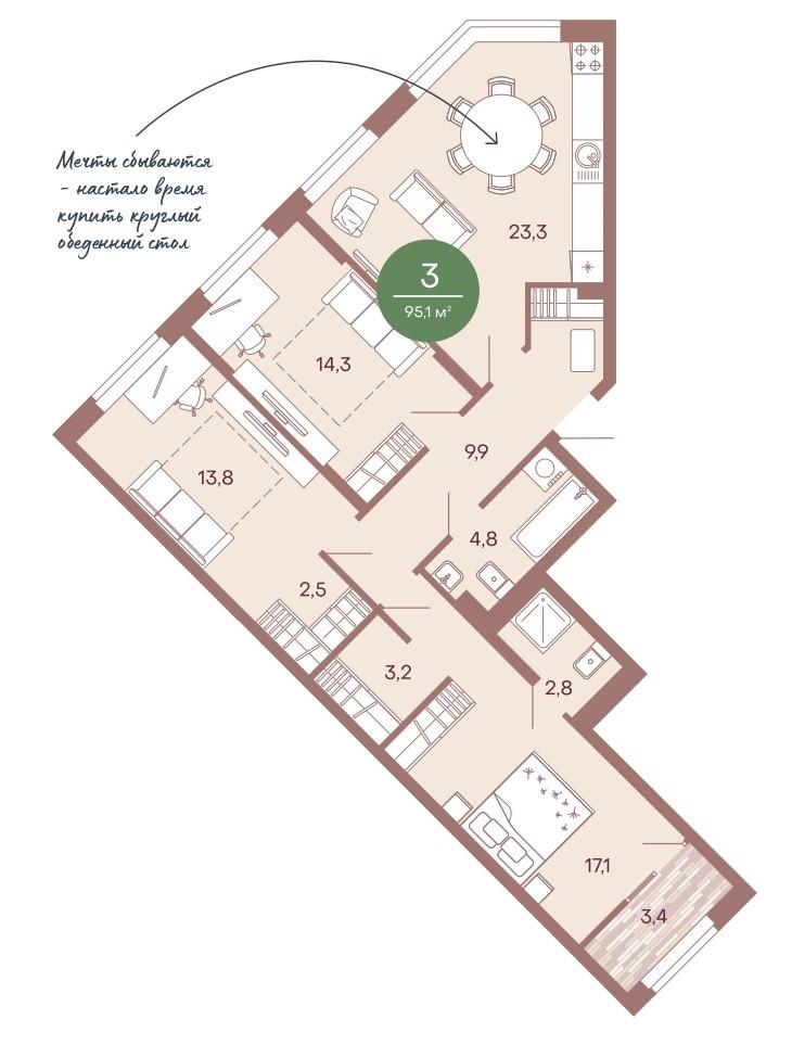 3-комнатная квартира 95,1 м² с просторными спальнями и кухней-гостиной